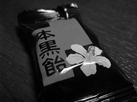 10_07_28_01