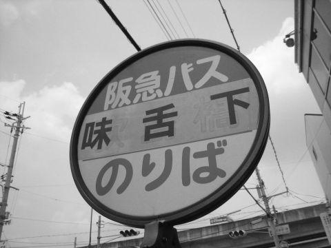10_07_31_02
