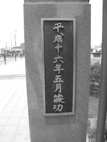 10_07_31_06