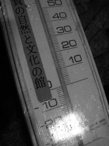 10_08_21_39