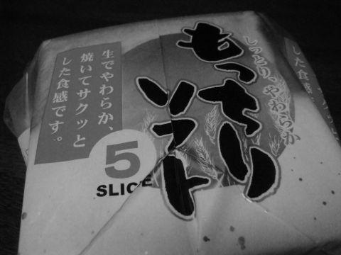 10_08_23_01