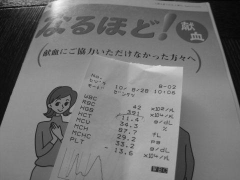 10_08_28_01