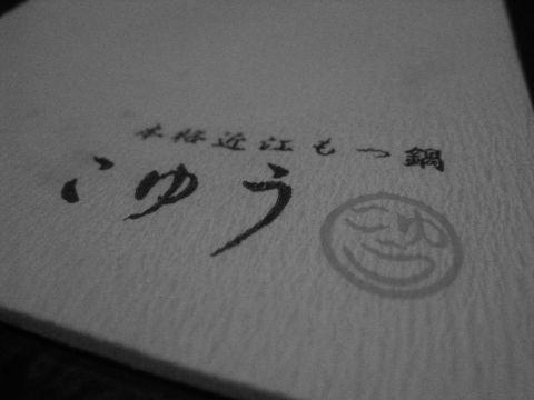 10_09_07_01