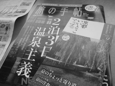10_09_11_01