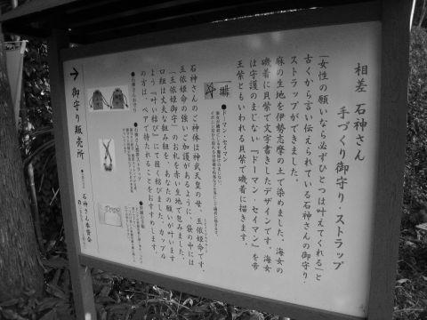 10_09_20_04