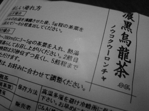 10_09_21_01