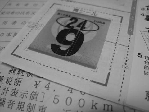 10_09_24_07