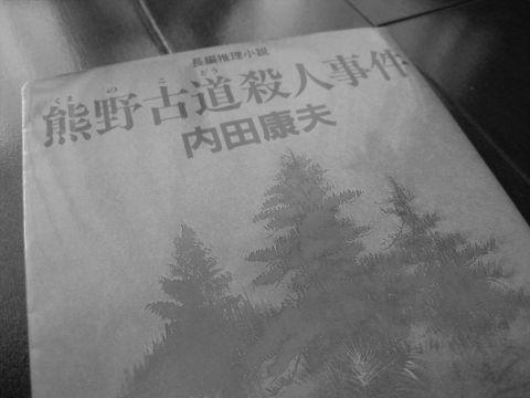 10_10_05_01