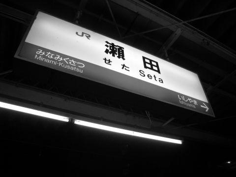 10_10_12_02