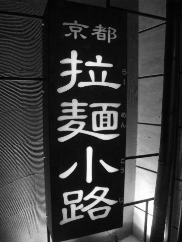 10_10_14_01