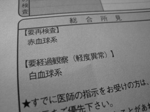 10_11_30_01