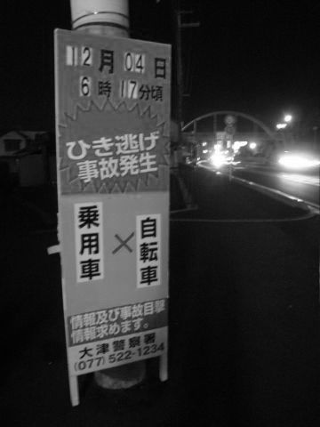 10_12_12_02