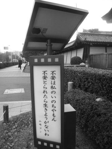 10_12_18_09