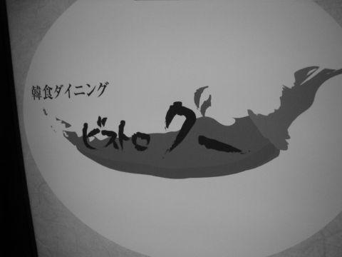 10_12_21_01